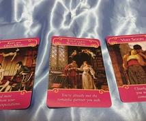 オラクルカード結果のすべてを伝えます ひとりひとりに寄り添って、アドバイスしていきます。