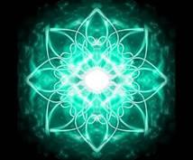 マルコニクス☆144次元のエネルギーワークします ハイヤーセルフとの絆を強めたいあなたにオススメ