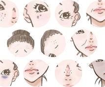 あなたの魅力を引き出す変身メイク術お作りします 顔診断によりあなたの似合うを見つけ出し素敵なメイクレシピに!