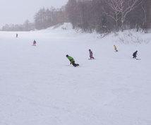 初級スノーボーダーにおススメのスキー場紹介します コソ連に!カップルに!友達同士に!ご要望のスキー場探します!