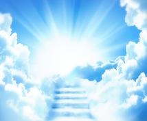 あなたの守護天使からのメッセージを受け取ります ご自分の守護天使からメッセージを聞きたいかたに