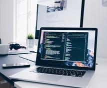 WordPressの軽微な修正作業承ります PHP・CSSの修正や追加をいたします