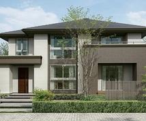 注文住宅を安く建てる25の方法