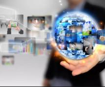 インターネットビジネスの種類教えます 情報商材、ノウハウ、というのは全部で○種類しかありません。