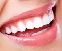 歯医者さんでお困りの事相談に乗ります 現在の治療や症状で悩んでる方へ歯科に興味がある方など