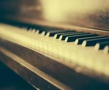 オリジナル占いカードで2件鑑定します 48枚 ピアノタロット☆恋愛・人間関係・仕事