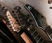 ギターREC承ります 本格機材で高音質なギターをお求めの方に