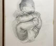 赤ちゃんの等身大のデッサンを起こします 新生児から12ヶ月くらいまでのベビーへ