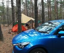 キャンプデビュー!テントの建て方教えます ファミリーキャンプやソロキャンプを始めたい!という方に