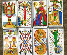 マルセイユカードとイメージカラーで占います タロットカード見習いです。練習にご協力くださる方募集
