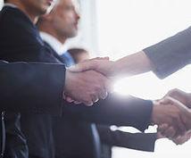 新卒採用業務サポートします 新卒採用をしたいけど何から始めたら良いか分からない経営者の方