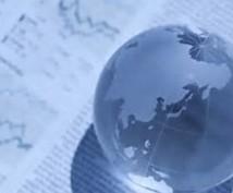 ビジネス英語を教えます ビジネス英語を分かり易く習得したい方にオススメ!