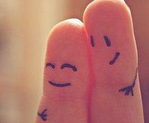 どんなお話でもお聞きします 誰かと話して癒されたい、楽しく世間話がしたい方へ