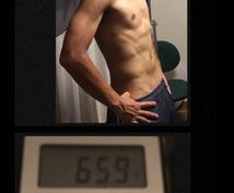 3ヶ月で11kg痩せた方法を教えます 筋肉をつけて綺麗に痩せたい人にオススメです!