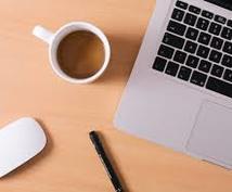 経験やスキルがなくても副業できます 現在、急上昇中の最新ビジネスです!
