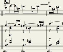 楽譜【ソロ・小編成】つくります [明瞭価格]1~6人での演奏に!