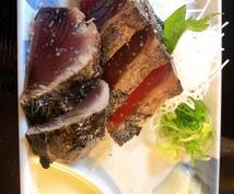 大阪府内のおすすめお店紹介します 大阪府内にあるオススメのお店を紹介します!