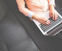 SEO重視のライティング・記事執筆を代行します 2年以上のサイト運営実績あり。経験3年以上のライター多数。