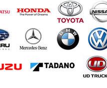 あなたのイメージに合ったお車選びます お車買い替えだけどなかなか決められないあなたへ!