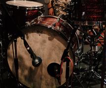 生ドラムのmixとトリートメントをします 基本的にmixは自分でやりたいが生ドラムだけはどうしてもな方