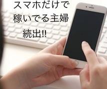 プラチナランク昇格記念として1000円で提供します 完全無裁量!バイナリーオプション!!