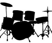 ドラムアレンジを格安で承ります ドラムのアレンジがよくわからない方へ