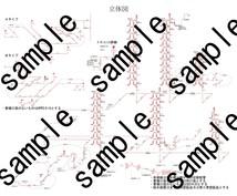 給水申請に必要な図面作成します 神奈川県の給水申請図面なら現役図面描きにお任せ!