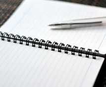 離婚協議書作成します 口約束はトラブルの原因になります。