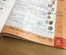 あなたの「英語についての疑問を訊ける人」になります 受験生や大人のやり直し英語に!25分2000円質問サービス