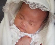 妊婦さんの心のサポート☆心地好いお産へ導きます 病院選びやイメージ法で、自らに合った安産を実現しました!