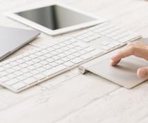 Word・Excelのデータ入力作業手伝います 入力業務が苦手な方、面倒な作業等、データ化請け負います!