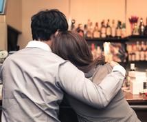 xx大阪市内xxデート・飲み会 プランニングします お店紹介じゃありません!【プランニング(計画立て)】です!