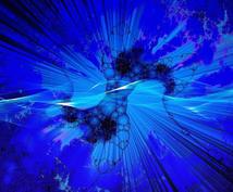 五感霊視を使用して電話鑑定致します 全集中した五感霊視を、電話鑑定の形でお届け致します!