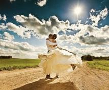 恋愛エキスパートがあなたの恋愛成就させます 悩まずに、愛されて満たされるだけの恋愛しませんか♪
