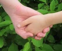 良い親子関係を築くお手伝いをします カウンセリングルームでも大好評の統計心理学で解析・解明・改善