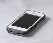 今流行りの携帯代を減らす方法知ってますか?1万円→3000円くらいに!