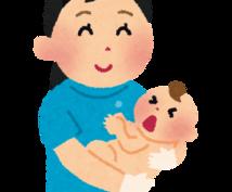 妊娠、出産、新生児のお悩みについて答えます 現場で働いている現役助産師が答えます!