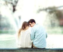 大人の恋愛・結婚相談に乗ります 分かっているようで分かっていないあなたの問題をズバリ指摘!