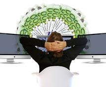 定額制ビジネスの構築について教えます ストックビジネスって何!?って人や興味のある人へ