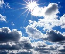 負のエネルギーを宇宙の愛と光の力で吹き飛ばします 宇宙からの強大な愛と光のエネルギーで満たし活力をアップ!