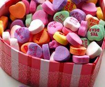 幸せへと導く恋愛セッション行います 恋愛に関する悩みがある方を幸せへと導きます。