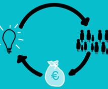 クラウドファンディングの成功ノウハウ教えます 地域ビジネス開業資金や地域イベント開催費用集めをサポート