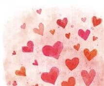 メール無制限♪【1週間】恋愛相談します 恋愛でお悩みの方!!相談をききますよ♡