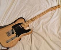 あなたの打ち込みギターを本物にします 打ち込みじゃ物足りないあなたへ