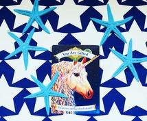 Unicornからあなただけのメッセージ伝えます unicornの浄化能力で癒しとポジティブへと導きます☺︎