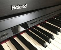 オンラインでピアノレッスン♪アドバイス♪します 今やっている曲をもっと上手くさせませんか?