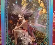 妖精が答えてくれます!