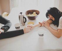 意中のお相手から愛され大切にされる愛情秘術します 本気で深く愛されたい常に連絡が欲しい大切に思われたい方