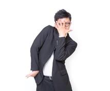★★★爆笑★★★顔面ゴリラがいい声で、読んでほしい文章を読み上げます!!商用でもオッケーです!!