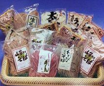 オリジナル麺製作、イベント利用食材の支援
